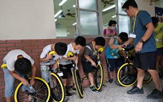 以独轮车训练专注力 民代与社团发起募款