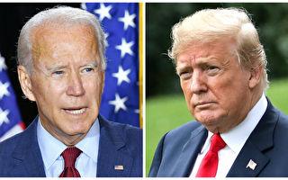 【直播預告】2020美大選辯論 新唐人全程直擊