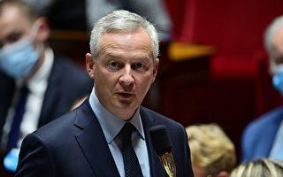 【最新疫情9.18】法國財政部長染疫