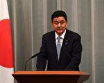 日防长:中共军事目的不明确 欧美亚需对抗