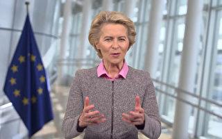 回擊習「教師爺」之說 歐盟要制裁人權犯