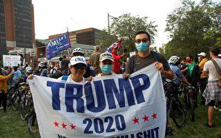 川普在費城與選民對話 華人:支持他連任