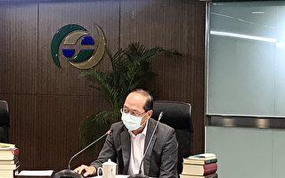 香港動盪 台灣國銀香港分行存款大減1200億