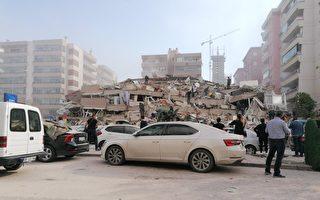 强震袭土耳其希腊近海 至少19死逾700伤