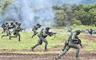 分析:捍衛自由 台灣可建陸軍國民警衛隊