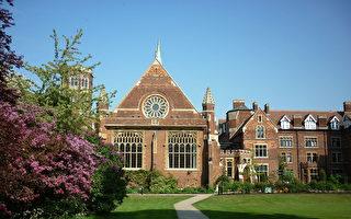 18名學生確診 劍橋大學200新生隔離