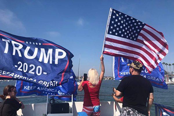 川普抵加州橙县 上万选民海陆两地欢迎