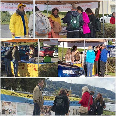 法輪功學員在波德曼—路德維希港(Bodeman—Ludwigshafen)舉辦活動,揭露中共迫害。(明慧網)