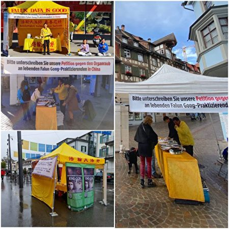法輪功學員在德國梅爾斯堡(Meersburg)和瑞士科外茨林根(Kreuzlingen)舉辦活動,揭露中共迫害。(明慧網)