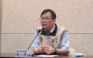 韓國接種流感疫苗後死亡事件 莊人祥提出可能狀況