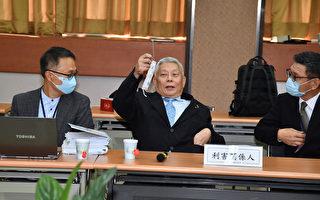 蔡衍明干预新闻截图曝光 时力吁再开听证会厘清