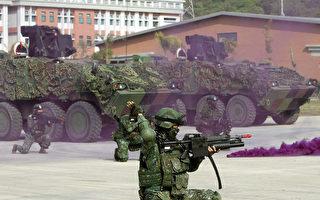 應對中共威脅 台國防部規劃擴充後備部隊