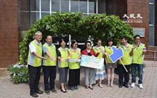 慶祝118年場慶 台中區農改場開放成果展示