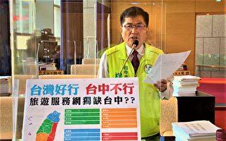 台灣好行繞開台中 議員促推海線觀光公車