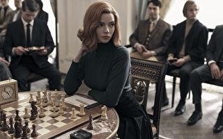 《后翼弃兵》影评:天才女棋手的精彩传奇