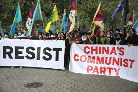 """民众在纽约联合国总部附近手举横幅""""抵抗中共:全球行动日""""(Resist CCP:Global Day of Action)。"""