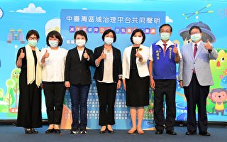 中部七县市首长 联合签署坚决反对莱猪进口