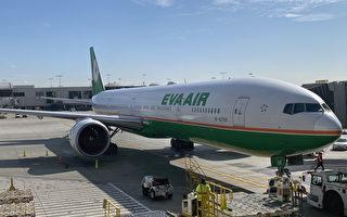 疫情之下 台湾两大航空公司仍成功获利