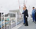 福岛核污水123万吨 日本拟处理后排入太平洋