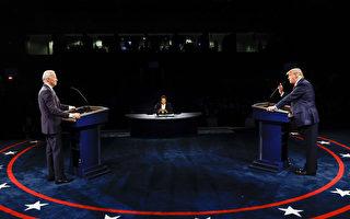 辯論疫情處理 川普拜登以不同策略吸引選民