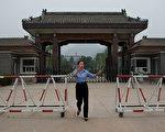 王友群:公安部副部長楊奇清被關秦城監獄之謎