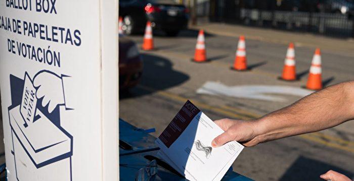 華盛頓州發現被盜郵件遭丟棄 內有大選選票