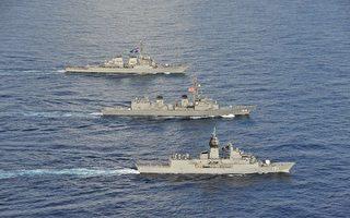 美日法澳四国东海军演 学者:应对中共霸权