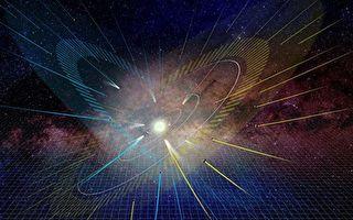 研究發現太陽系第二個軌道平面