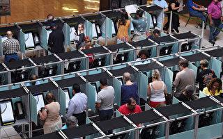 权威专家:摇摆州大选结果被篡改 证据确凿