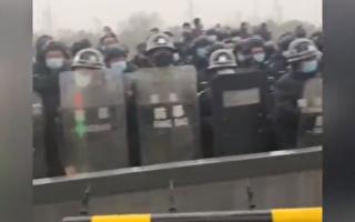 北京昌平再爆強拆 小區被切斷天然氣