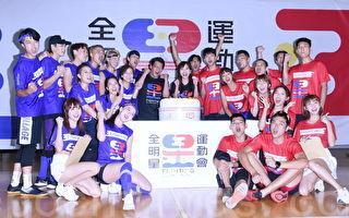 江宏杰夫妇PK桌球吸睛 台运动实境节目收视飙
