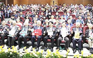 第32届环工年会中央大学登场  实践永续发展