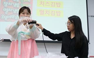 醒吾科大伪出国旅游 SPECIAL韩国文化体验