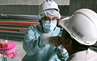 奇美医师前进工地检查黏膜 及早发现口腔癌