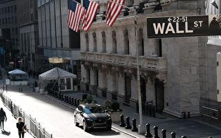 限制在美上市中企法案 美众议院本周将表决