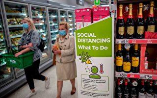 新一輪封城 英國超市防疫規定彙總