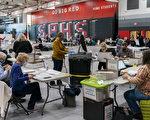 美國民眾發現 密歇根去世36年的人投票