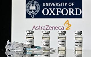 牛津疫苗有效率九成 英國政府寄予厚望