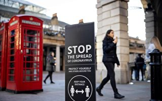 英國公佈新防疫政策 執行至明春