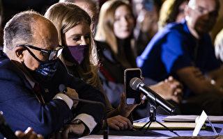 【重播】点评:川普为何要连线宾州听证会