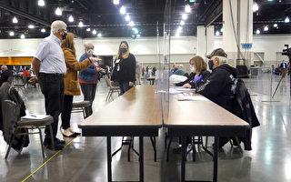 川普律師尋求將自己在威州的選票廢除