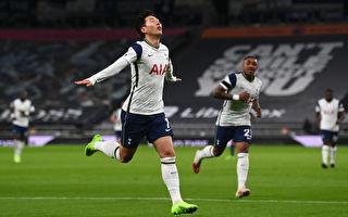 热刺主场击败曼城 力压利物浦登英超榜首