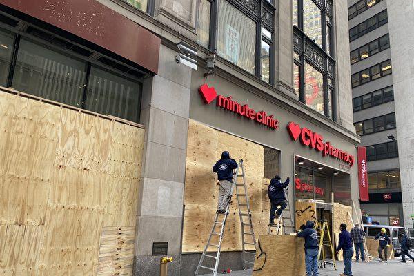 美國大選日紐約街頭實拍:商家櫥窗釘木板