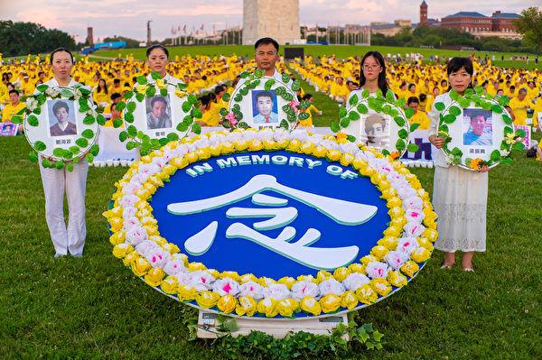 21年 吉林至少499法轮功学员被迫害致死