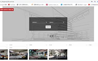 打造安居智慧城 屏東發表建築物3D環景圖資