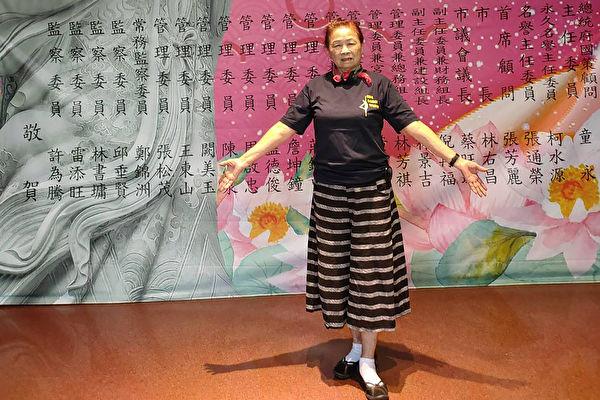 陳子梅窮盡一生精力傳承舞蹈熱情。(基隆市政府提供)