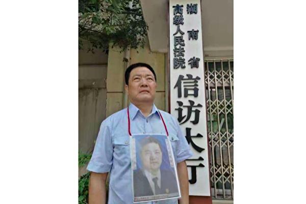 原湖南益陽法官控告檢察官刑訊逼供 製造冤案