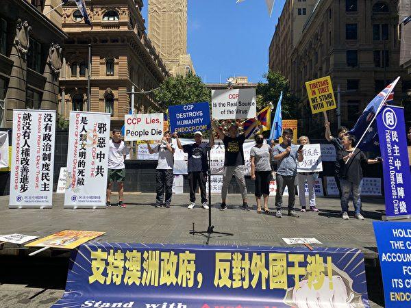 2020年12月10日,世界人權日當天,澳洲悉尼多個團體在市中心舉行集會,譴責中共暴政。圖為民主中國陣線悉尼分部的代表Nathan Xu在集會上發言。(李睿/大紀元)