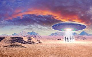 前以色列高官:外星人與人類聯繫 川普知道