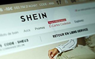 英媒:中国大陆时尚网店抄袭